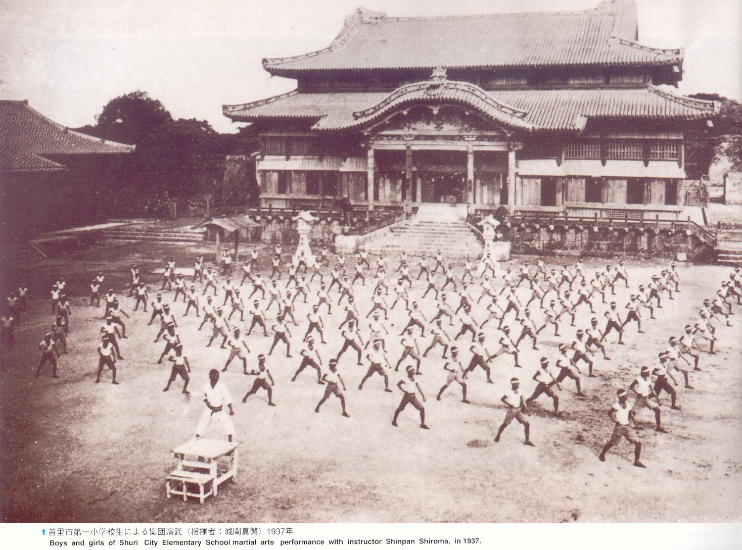 High school karate practice in Shuri in 1937