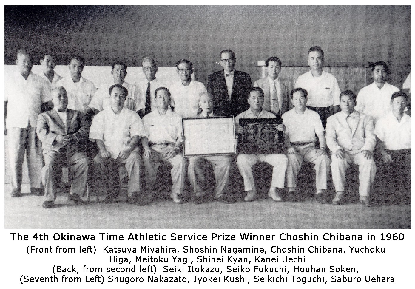 1960 Chibana Award Gathering