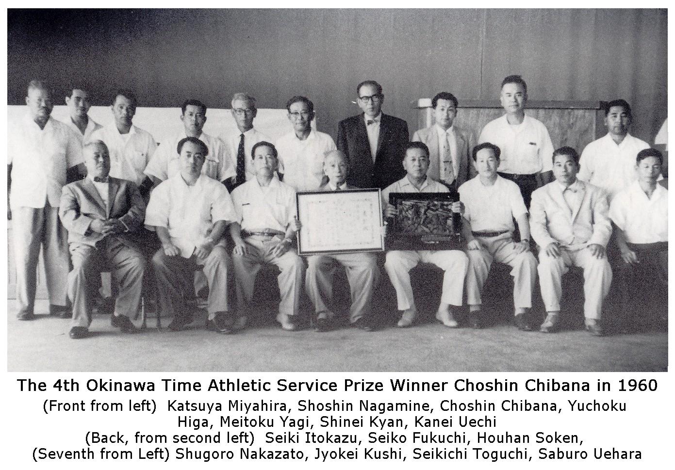 1960 Chibana Award Gathering