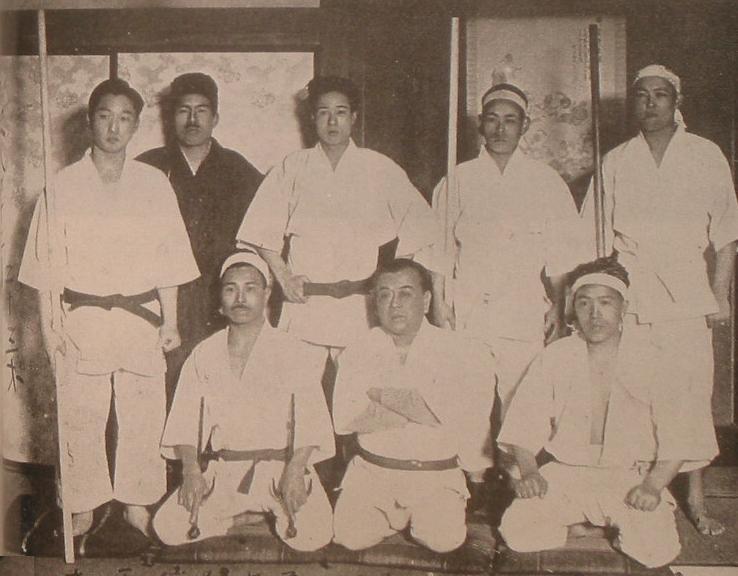 Early Kobu-Do Practice