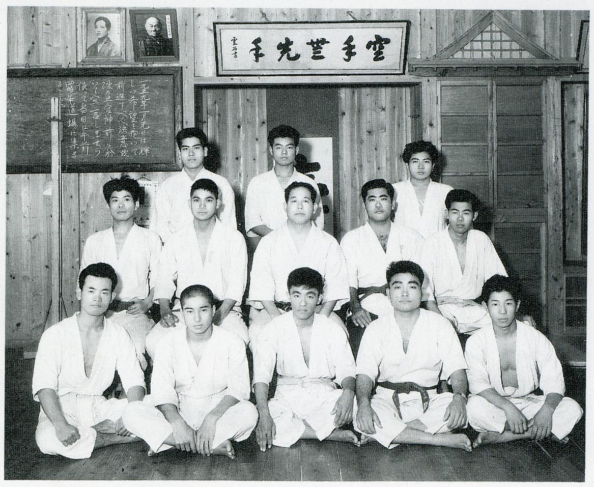 Early dojo picture