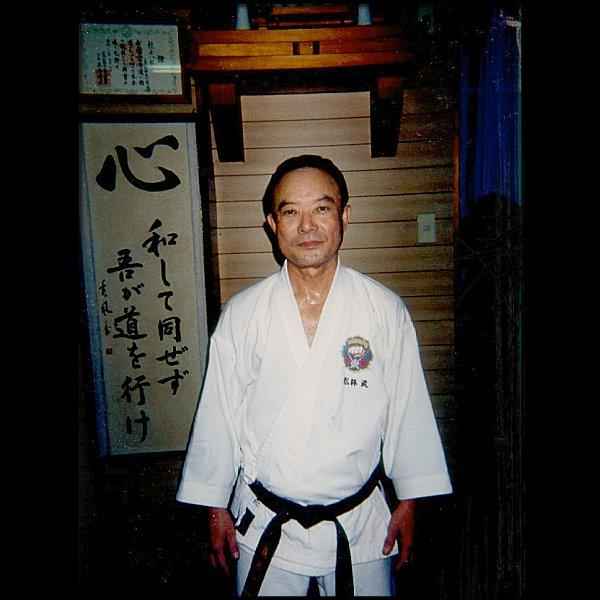 Makishi Sensei, Photo 4