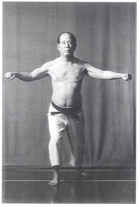 Osensei performing Wankan