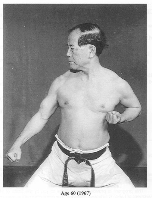 Osensei performing Niahanchi 1
