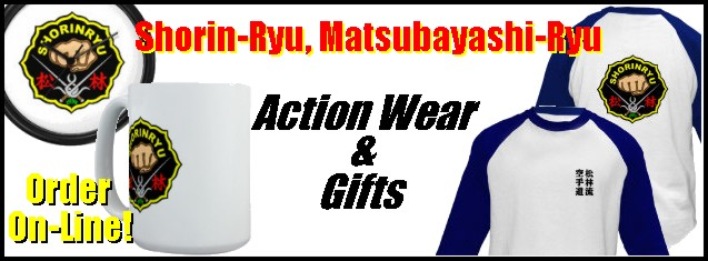 Matsubayashi-Ryu Merchandise For Sale