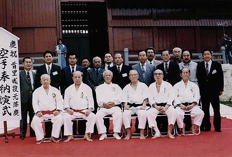 Osensei, front row, 1st on the right
