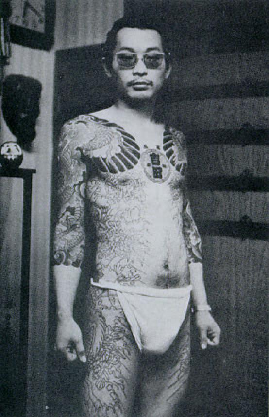 The YakuzaYakuza
