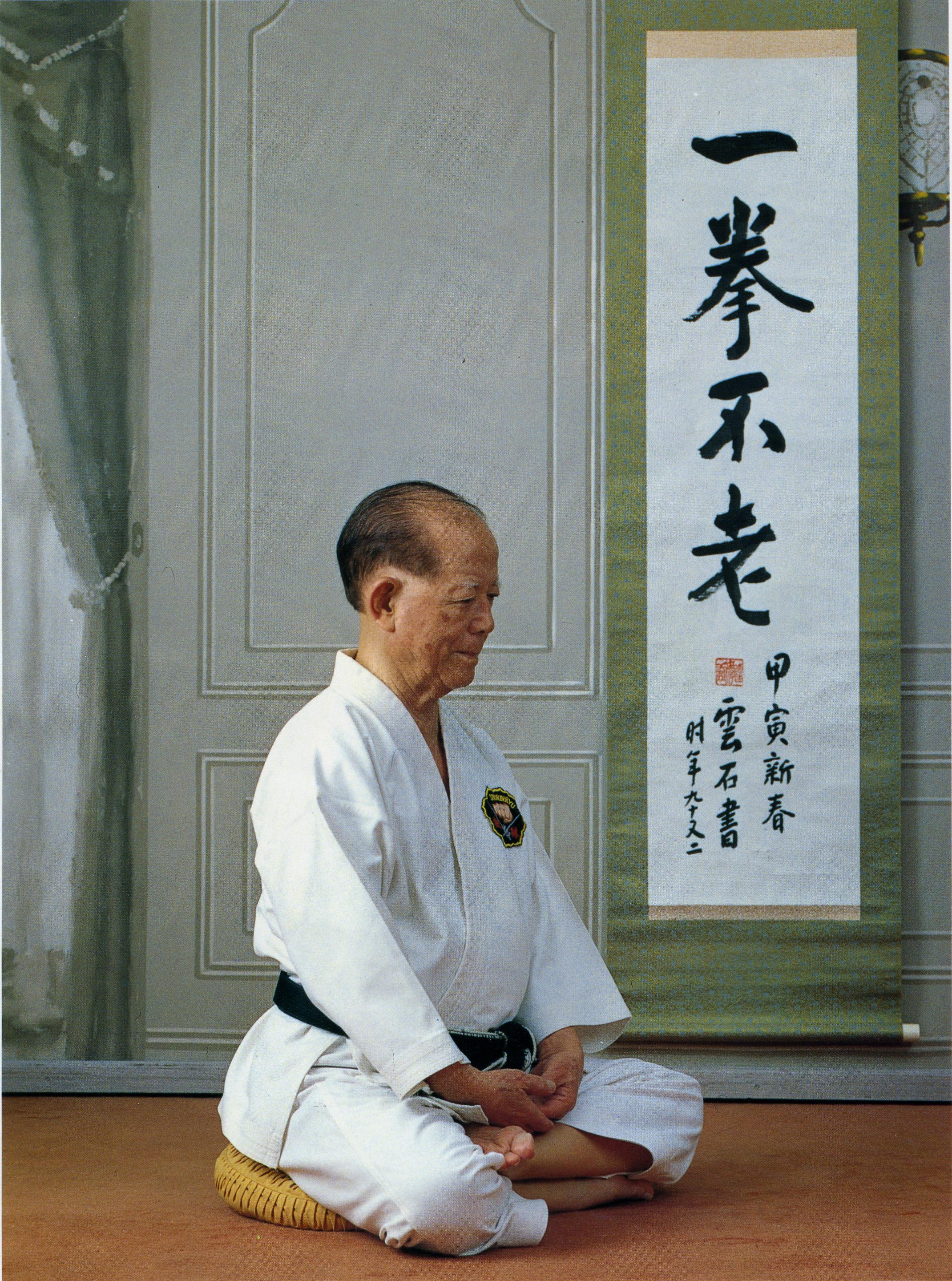 Hanshi in seated Zazen meditation